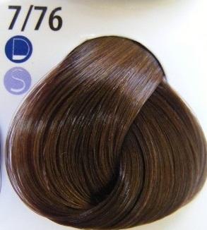 Estel Professional De Luxe Крем-краска 7/76 Коричнево-фиолетовый русый